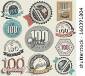 vintage style one hundred... | Shutterstock .eps vector #160391804