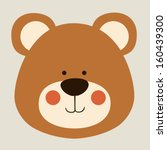 Bear Design Over Beige...
