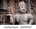 the stone sculpture of the... | Shutterstock . vector #16044922
