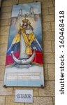 Постер, плакат: Mosaic gift from Ecuador