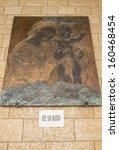 Постер, плакат: Mosaic gift from San