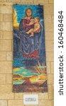 Постер, плакат: Mosaic gift from Guatemala