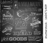 set of various bakery elements... | Shutterstock .eps vector #160471409