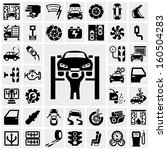 auto vector icons set on gray  | Shutterstock .eps vector #160504283