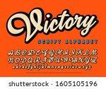 victory script alphabet. a... | Shutterstock .eps vector #1605105196