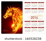 Calendar 2014 with beautiful fire horse image. - stock vector