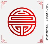 the chinese lucky symbol logo... | Shutterstock .eps vector #1605546493