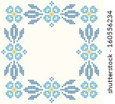 floral frame for cross stitch... | Shutterstock .eps vector #160556234