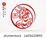 chinese zodiac sign year of ox... | Shutterstock .eps vector #1605620890