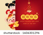 happy chinese new year  year of ... | Shutterstock .eps vector #1606301296