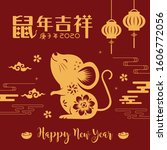 happy chinese new year 2020.... | Shutterstock .eps vector #1606772056