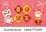 happy chinese new year 2020.... | Shutterstock .eps vector #1606772209