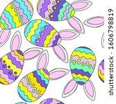 raster illustration of easter...   Shutterstock . vector #1606798819
