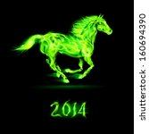 New Year 2014: running green fire horse on black background. - stock vector
