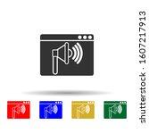 online marketing  broadcasting...