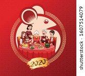 happy new year 2020. lunar new...   Shutterstock .eps vector #1607514079