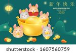 happy chinese new year of the... | Shutterstock .eps vector #1607560759