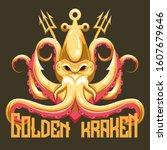 kraken octopus esport mascot... | Shutterstock .eps vector #1607679646