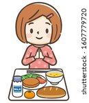 illustration of a girl eating a ...   Shutterstock .eps vector #1607779720