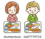 illustration of kids eating... | Shutterstock .eps vector #1607779723