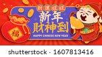 god of wealth holding gold...   Shutterstock .eps vector #1607813416