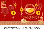 animation happy chinese new...   Shutterstock . vector #1607837209