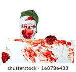 scary bloody zombie blind in... | Shutterstock . vector #160786433
