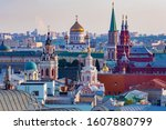 Moscow. Russia. View Of Moscow...