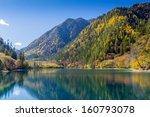 jiuzhaigou valley scenic and... | Shutterstock . vector #160793078