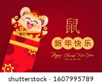 cute rat with gold in pocket... | Shutterstock .eps vector #1607995789