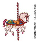 Bright Elegant Smart Carousel...