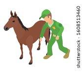 animal breeding icon. isometric ...   Shutterstock .eps vector #1608513460