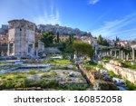 The Roman Agora  Athens.greece
