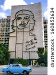 "HAVANA, CUBA - APRIL 4: Steel outline of Ernesto ""Che\"" Guevara\'s face aside the Ministry of the Interior building.April 4, 2011, Havana,Cuba - stock photo"