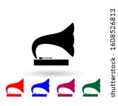 gramophone multi color icon....