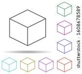 box multi color icon. simple...