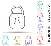 lock multi color icon. simple...