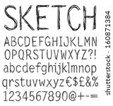hand drawn sketch alphabet.... | Shutterstock .eps vector #160871384