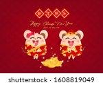 cute rat couple cartoon with... | Shutterstock .eps vector #1608819049