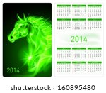 Calendar 2014 with beautiful green fire horse image. - stock vector