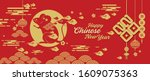 happy new year  2020  chinese... | Shutterstock .eps vector #1609075363
