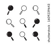 magnifying glass icon vector in ...