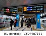 ueno  tokyo  japan  december 29 ...   Shutterstock . vector #1609487986