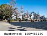 ueno  tokyo  japan  december 29 ...   Shutterstock . vector #1609488160