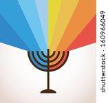 Happy Hanukkah  Jewish Holiday