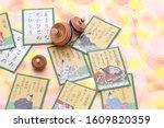 kagawa  japan   jan 08  2020  ... | Shutterstock . vector #1609820359