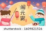 lovely kids holding sweet... | Shutterstock .eps vector #1609821526