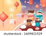lovely kids sitting on the edge ...   Shutterstock .eps vector #1609821529