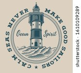 vintage nautical emblem with a... | Shutterstock .eps vector #1610109289