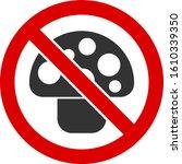 no mushroom vector icon. flat... | Shutterstock .eps vector #1610339350